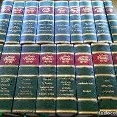 Libros de segunda mano: COLECCION PREMIOS PLANETA -- 17 EJEMPLARES -- DEL AÑO 1952 AL 2000 + 2004 -- EDITORIAL PLANETA --. Lote 205794823