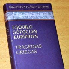 Libros de segunda mano: BIBLIOTECA CLÁSICA GREDOS: ESQUILO / SÓFOCLES / EURÍPIDES - TRAGEDIAS - CÍRCULO DE LECTORES - 2007. Lote 174542542