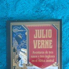 Libros de segunda mano: AVENTURAS DE TRES RUSOS Y TRES INGLESES EN EL ÁFRICA AUSTRAL . Lote 175319868