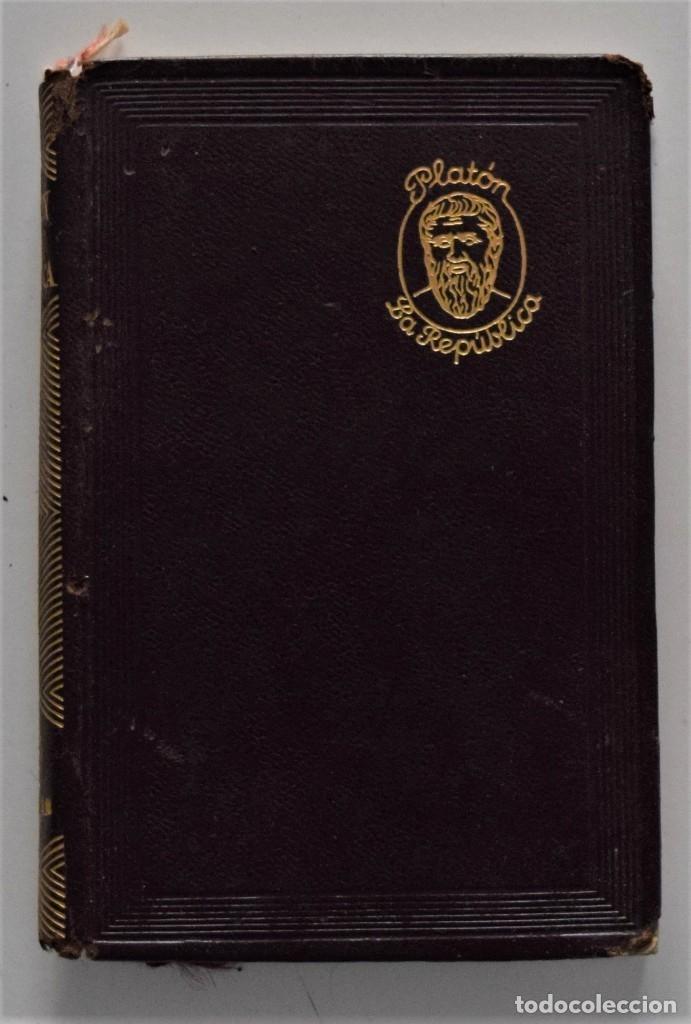 LA REPÚBLICA - PLATÓN - EDITORIAL AGUILAR - TRAD. JOSÉ ANTONIO MÍGUEZ - 2ª EDICIÓN - MADRID 1963 (Libros de Segunda Mano (posteriores a 1936) - Literatura - Narrativa - Clásicos)