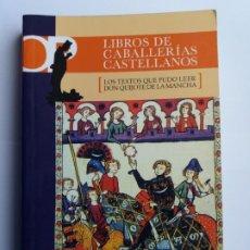 Livres d'occasion: LIBROS DE CABALLERÍAS CASTELLANOS. EDITORIAL CASTALIA. 2007.. Lote 177276465