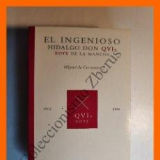 Libros de segunda mano: DON QUIJOTE DE LA MANCHA - MIGUEL DE CERVANTES. Lote 177555709
