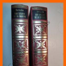 Libros de segunda mano: DON QUIJOTE DE LA MANCHA - MIGUEL DE CERVANTES. Lote 177555925