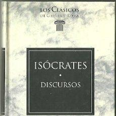 Livres d'occasion: LIBRO. PLANETA DEAGOSTINI. LOS CLÁSICOS DE GRECIA Y ROMA. Nº 69. ISÓCRATES. DISCURSOS. Lote 178137200