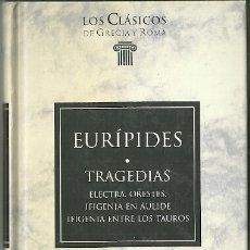 Livres d'occasion: LIBRO. PLANETA DEAGOSTINI. LOS CLÁSICOS DE GRECIA Y ROMA. Nº 75. EURÍPIDES. TRAGEDIAS. Lote 178137749