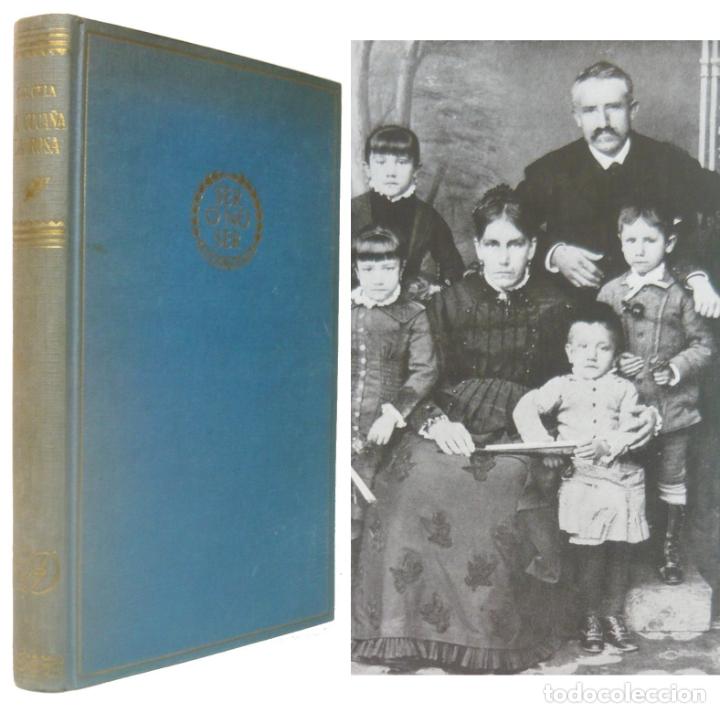 1959 - 1ª ED. - CAMILO JOSÉ CELA: LA CUCAÑA. MEMORIAS - PRIMERA EDICIÓN - ILUSTRADO, LÁMINAS (Libros de Segunda Mano (posteriores a 1936) - Literatura - Narrativa - Clásicos)