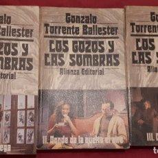 Libros de segunda mano: LOS GOZOS Y LAS SOMBRAS - GONZALO TORRENTE BALLESTER . Lote 179018438