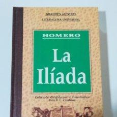 Libros de segunda mano: LA ILIADA DE HOMERO - EDICOMUNICACIÓN. EDICIÓN 1994. Lote 179038372