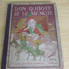 Libros de segunda mano: DON QUIJOTE DE LA MANCHA - HIJOS DE SANTIAGO RODRIGUEZ BURGOS. Lote 179061618