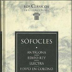 Livres d'occasion: LIBRO. PLANETA DEAGOSTINI. LOS CLÁSICOS DE GRECIA Y ROMA. Nº 5. SÓFOCLES. TRAGEDIAS. Lote 179062652