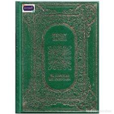 Libros de segunda mano: EL EXPOLIO DE POINTON - HENRY JAMES. USADO. Lote 179160612