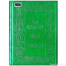 Libros de segunda mano: LA ENEIDA - VIRGILIO. CLUB INTERNACIONAL DEL LIBRO. USADO. Lote 179191567