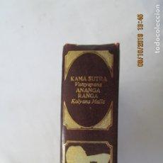 Libros de segunda mano: CLÁSICOS UNIVERSALES DE LA LITERATURA ERÓTICA - KAMA SUTRA/ ANANGA RANGA - 1978. . Lote 179547972