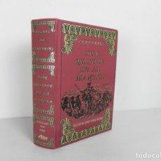 Libros de segunda mano: DON QUIJOTE DE LA MANCHA (MIGUEL DE CERVANTES) ILUSTRADO POR DORE - ALBA LIBROS - 1996. Lote 179930691