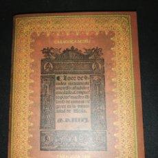 Libros de segunda mano: ALFONSO DE ZAMORA, LOOR DE VIRTUDES ZARAGOZA 1541 , FACSIMIL 2008 FIRMADO Y DEDICADO VER FOTO. Lote 180905173