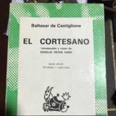 Libros de segunda mano: EL CORTESANO BALTASAR DE CASTIGLIONE. Lote 183555008