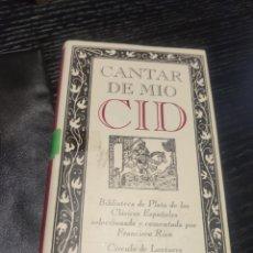Libros de segunda mano: CANTAR DE MIO CID. Lote 183933425