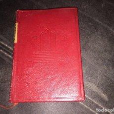 Libros de segunda mano: LA ISLA DEL TESORO. Lote 184479877