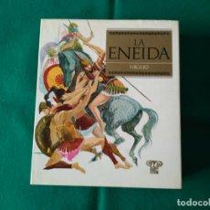 Libros de segunda mano: LA ENEIDA - VIRGILIO - VERON EDITOR - OBRAS INMORTALES - PRIMERA EDICIÓN 1968. Lote 184560633
