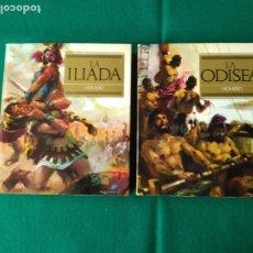Libros de segunda mano: LA ILIADA - LA ODISEA - HOMERO - VERON EDITOR - OBRAS INMORTALES - PRIMERA EDICIÓN 1968. Lote 184561782