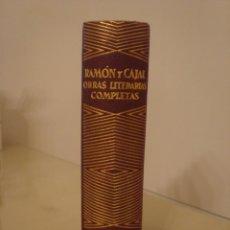 Libros de segunda mano: SANTIAGO RAMÓN Y CAJAL. OBRAS LITERARIAS. AGUILAR.. Lote 185934766