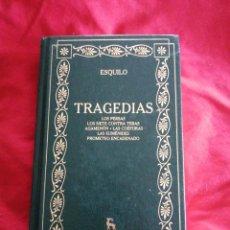 Libros de segunda mano: CLASICOS. TRAGEDIAS. LOS PERSAS. LOS SIETE CONTRA TEBAS. LAS EUMENIDES. ESQUILO. 2000. Lote 186297018