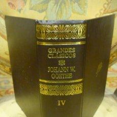Libros de segunda mano: OBRAS COMPLETAS DE JOHANN W. GOETHE. TOMO IV. EDITORIAL AGUILAR 1.991.. Lote 187214212