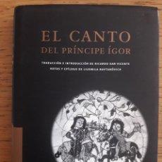 Libros de segunda mano: EL CANTO DEL PRÍNCIPE ÍGOR / KRK EDICIONES / EDICIÓN 2008. Lote 187502925