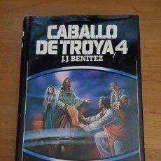 Libros de segunda mano: CABALLO DE TROYA, 4 – J.J. BENITEZ. Lote 189408028