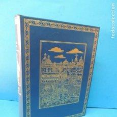 Libros de segunda mano: EL LIBRO DE LAS MARAVILLAS .- POLO, MARCO. Lote 190590267