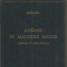 Libros de segunda mano: ARRIANO. ANABASIS DE ALEJANDRO MAGNO. LIBROS IV-VIII (INDIA). GREDOS. Lote 192172663
