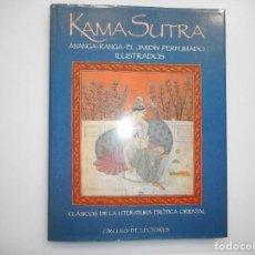 Libros de segunda mano: KAMA SUTRA. ANANGA-RANGA, EL JARDÍN PERFUMADO. Y98262T. Lote 192466023