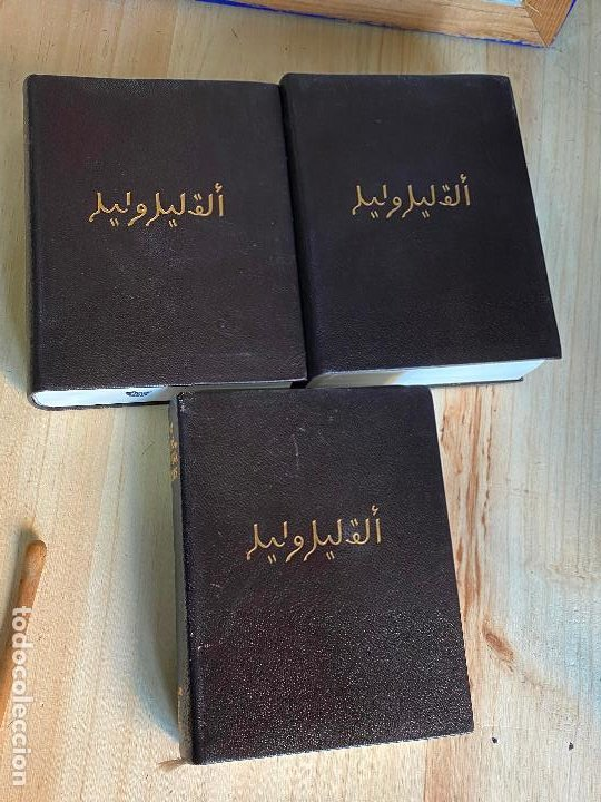 Libros de segunda mano: Libro de las mil y una noches - 3 tomos aguilar - completa - 1ª reimpresion 1971 - Perfectos - Foto 4 - 194243593