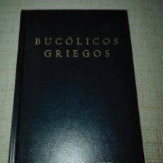 Libros de segunda mano: BUCÓLICOS GRIEGOS. BIBLIOTECA CLÁSICA GREDOS. NÚM 95. 1986. PRIMERA EDICIÓN. GARCÍA GUAL. Lote 194357421