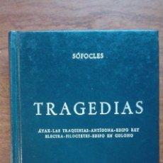 Libros de segunda mano: SÓFOCLES. TRAGEDIAS. AYAX-LAS TRAQUINIAS-ANTIGONA- EDIPO REY-ELECTRA-FILOCTETES-EDIPO EN COLONO. Lote 194538197