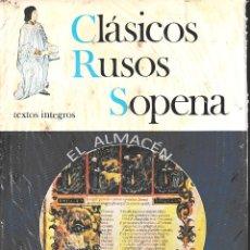 Libros de segunda mano: CLÁSICOS RUSOS SOPENA (VARIOS AUTORES, TEXTOS ÍNTEGROS) 1978, AUN RETRACTILADO. Lote 194600410