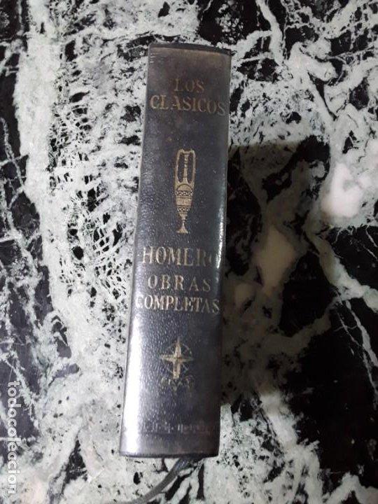 Libros de segunda mano: Obras completas, de Homero. Edaf, 1970. Ed. lujo, corte dorado superior. Iliada, Odisea. - Foto 2 - 194891593