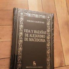 Libros de segunda mano: PSEUDO CALÍSTENES - VIDA Y HAZAÑAS DE ALEJANDRO DE MACEDONIA - GREDOS. Lote 195042723