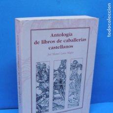 Libros de segunda mano: ANTOLOGIA DE LIBROS DE CABALLERIAS CASTELLANOS.- LUCIA MEGÍAS,JOSE MANUEL.. Lote 195181180