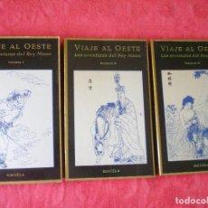 Libros de segunda mano: VIAJE AL OESTE, LAS AVENTURAS DEL REY MONO. 3 TOMOS. SELECCIÓN DE LECTURAS MEDIEVALES. SIRUELA.. Lote 195554433