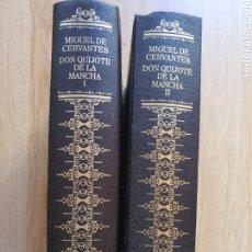 Libros de segunda mano: DON QUIJOTE DE LA MANCHA MIGUEL DE CERVANTES. Lote 202860682