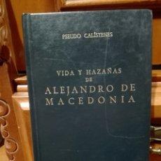 Libri di seconda mano: VIDA Y HAZAÑAS DE ALEJANDRO MAGNO DE MACEDONIA NÚMERO 1. PSEUDO CALÍSTENES BIBLIOTECA CLÁSICA GREDOS. Lote 205196815