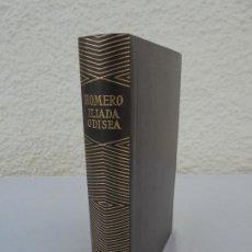 Libros de segunda mano: HOMERO. ILIADA. ODISEA. EDITORIAL AGUILAR. 1970. VER FOTOGRAFIAS ADJUNTAS. Lote 205706260