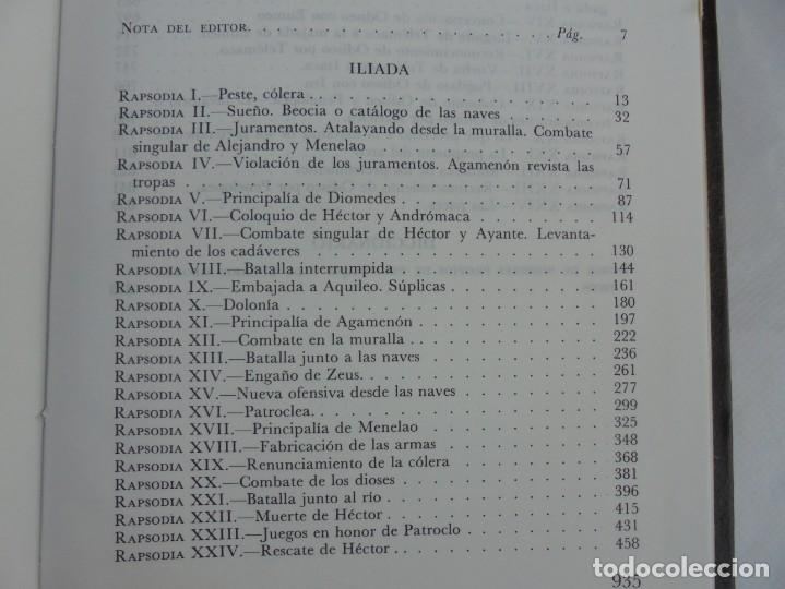 Libros de segunda mano: HOMERO. ILIADA. ODISEA. EDITORIAL AGUILAR. 1970. VER FOTOGRAFIAS ADJUNTAS - Foto 14 - 205706260