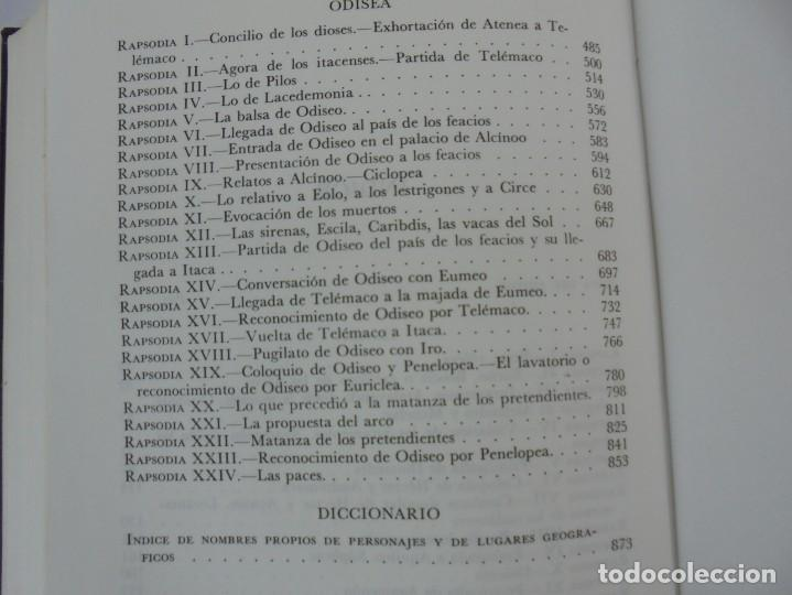 Libros de segunda mano: HOMERO. ILIADA. ODISEA. EDITORIAL AGUILAR. 1970. VER FOTOGRAFIAS ADJUNTAS - Foto 15 - 205706260