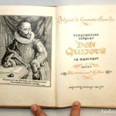 Libros de segunda mano: DON QUIJOTE DE LA MANCHA. ILUSTRADO POR G. DORÉ. PUBLICACIÓN NACIONAL ESTONIANA (1955). 2 VOLUMENES. Lote 205881788