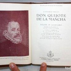 Libros de segunda mano: EL INGENIOSO HIDALGO DON QUIJOTE DE LA MANCHA. CERVANTES. ILUSTRADA POR GUSTAVO DORE. ED. CASTILLA. Lote 205902445