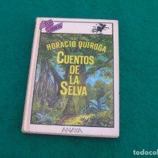 Libros de segunda mano: ANAYA, COLECCIÓN TUS LIBROS. CUENTOS DE LA SELVA.HORACIO QUIROGA. AÑO 1988. Nº10. Lote 206405476