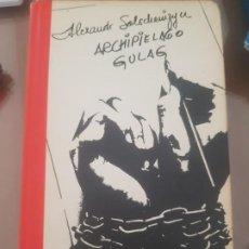 Livres d'occasion: LIBRO ARCHIPIELAGO GULAS / ALEXANDR SOLCHENIZYN / ED. CIRCULO DE LECTORES / 1975.. Lote 207931362
