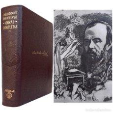 Livres d'occasion: 1961 - DOSTOYEVSKI: OBRAS COMPLETAS. TOMO II - CRIMEN Y CASTIGO; EL JUGADOR; EL IDIOTA - LIT. RUSA. Lote 208236307